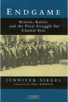 End Game: Britain, Russia and the Final Struggle for Central Europe by Jennifer Siegel